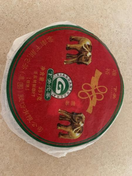 Любителям китайского чая посвящается - Страница 7 C9e0a010