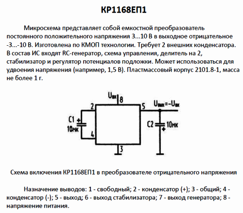 """Разработка """"Радио - РК2019М"""". - Страница 2 0001210"""
