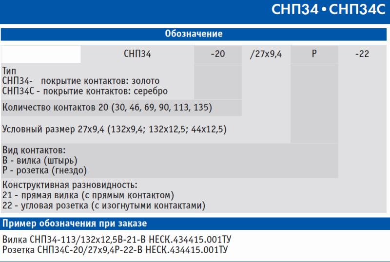 """Разработка """"Радио - РК2019М"""". - Страница 3 0002010"""