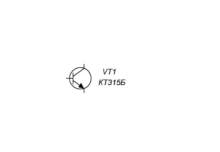 Индикатор выходной мощности (ИВМ-1), разработка... 001_0110