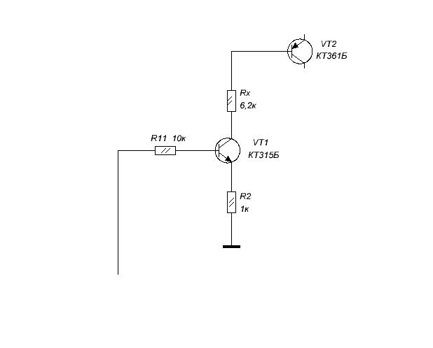 Индикатор выходной мощности (ИВМ-1), разработка... 001_0310