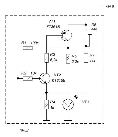 Индикатор выходной мощности (ИВМ-1), разработка... 001_0510