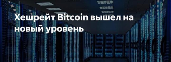 Новости криптовалют: статьи, заметки, разное... - Страница 2 2hr67610