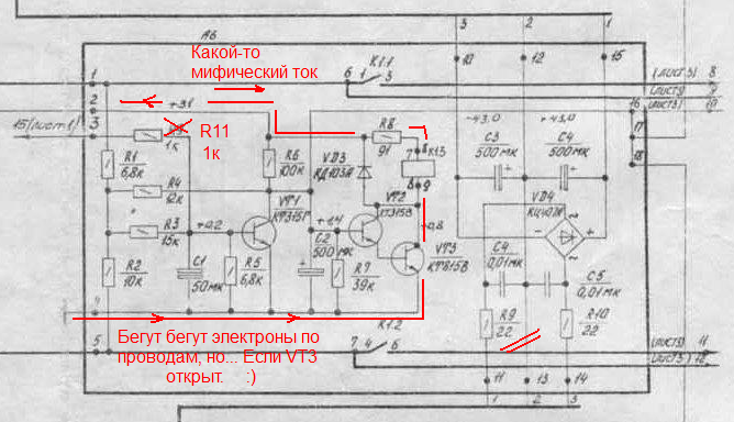 Амфитон 25у-002С 443_e311