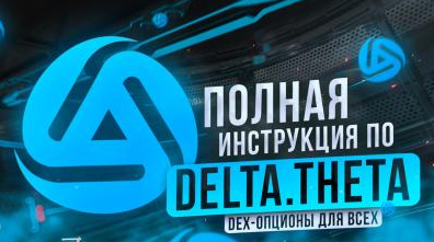 Новости цифровых активов, разное...(rus) - Страница 29 443_e871
