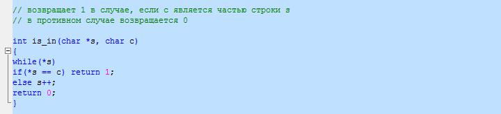 Изучаем язык программирования С. Вариант-3. 443_er13