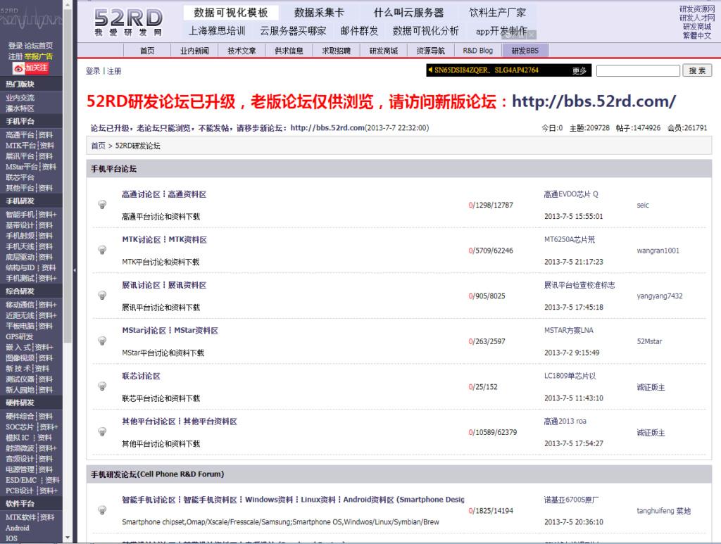 Форум: (52rd.com) всё на Китайском. 444_e351