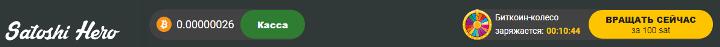 Биткоин (BTC): Статьи, заметки, разное... 444_e470