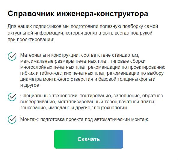 Форум на rezonit.ru 444_e780