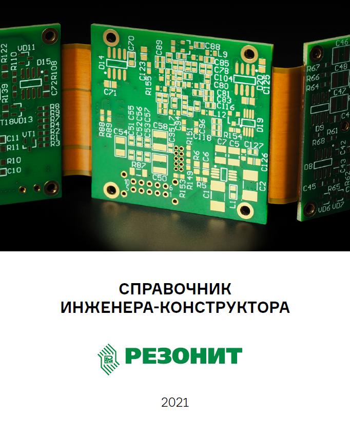 Форум на rezonit.ru 444_e781