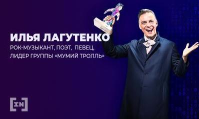 Новости цифровых активов, разное...(rus) - Страница 42 444_e790