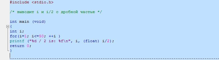 Изучаем язык программирования С. Вариант-3. 9ed_0118