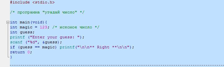 Изучаем язык программирования С. Вариант-3. 9ed_0120