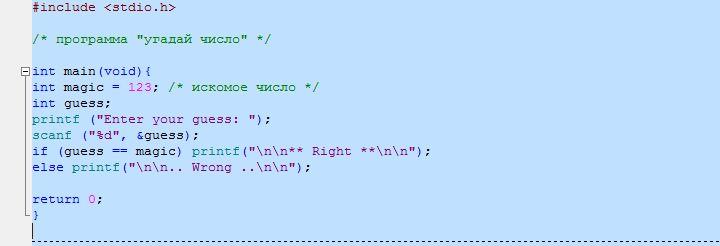 Изучаем язык программирования С. Вариант-3. 9ed_0122