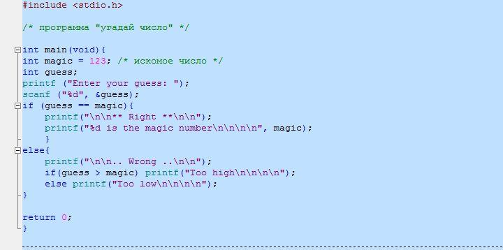 Изучаем язык программирования С. Вариант-3. 9ed_0124