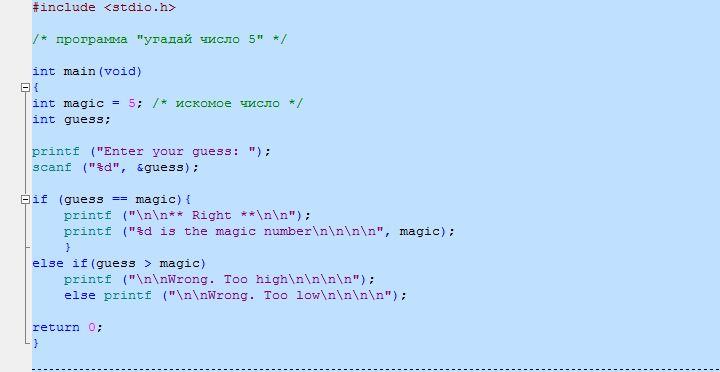 Изучаем язык программирования С. Вариант-3. 9ed_0128