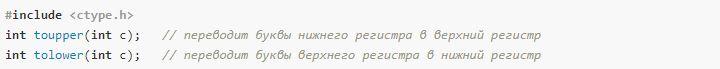 Стандартная библиотека языка Си. 9ed_0163