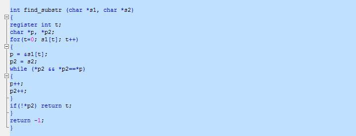 Изучаем язык программирования С. Вариант-3. 9ed_0195