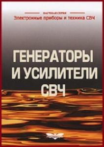 Книги. Теория. _a_00011