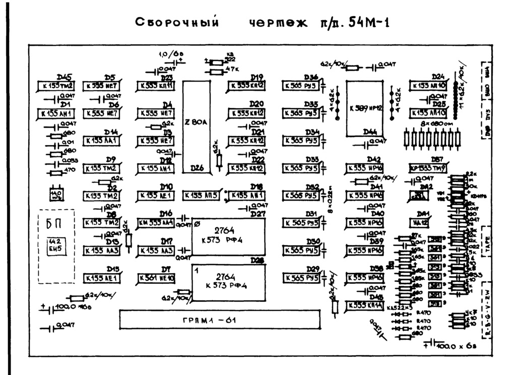 Ленинград-0 A-0_a10