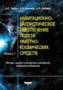 Новинки. Книги. Часть 3. - Страница 3 A_005910