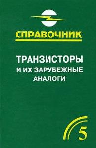 Новинки. Книги. Часть 1. - Страница 4 A_041310