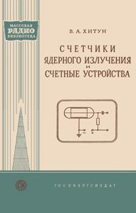 Серия: Массовая радио библиотека. МРБ - Страница 14 A_05010