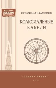 Серия: Массовая радио библиотека. МРБ - Страница 13 A_09410