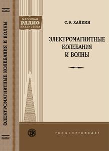 Серия: Массовая радио библиотека. МРБ - Страница 14 A_09510