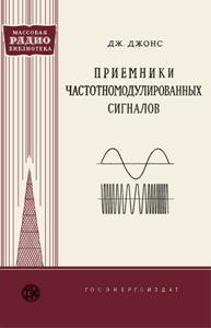 Серия: Массовая радио библиотека. МРБ - Страница 14 A_09710