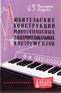 Серия: Массовая радио библиотека. МРБ - Страница 17 A_12310