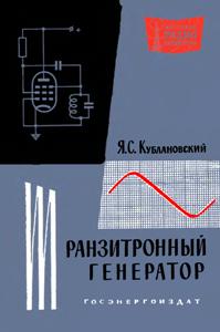 Серия: Массовая радио библиотека. МРБ - Страница 17 A_13710