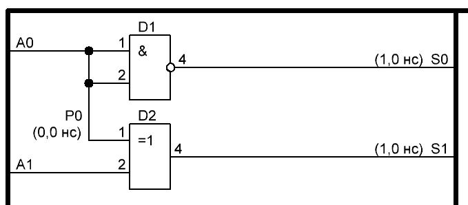 AHMB-1. Личная тех. тема. Ahmb-118