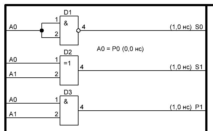 AHMB-1. Личная тех. тема. Ahmb-120