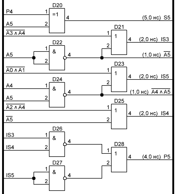 AHMB-1. Личная тех. тема. Ahmb-132