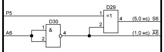 AHMB-1. Личная тех. тема. Ahmb-133