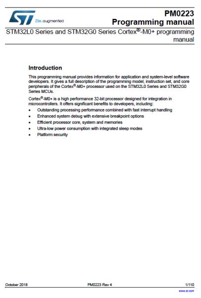 STM32G0. Документация (Datasheet, разное). Datash16