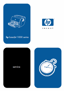 service - Инструкции (Service Manual, UM, PC) фирмы Hewlett Packard (HP). Hp_sm_17