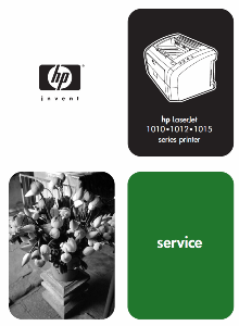 service - Инструкции (Service Manual, UM, PC) фирмы Hewlett Packard (HP). Hp_sm_19