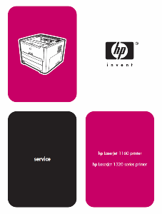service - Инструкции (Service Manual, UM, PC) фирмы Hewlett Packard (HP). Hp_sm_25