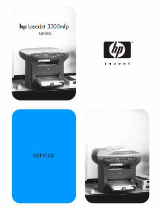service - Инструкции (Service Manual, UM, PC) фирмы Hewlett Packard (HP). - Страница 2 Hp_sm_38
