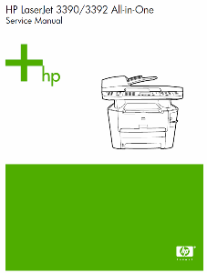 service - Инструкции (Service Manual, UM, PC) фирмы Hewlett Packard (HP). - Страница 2 Hp_sm_39