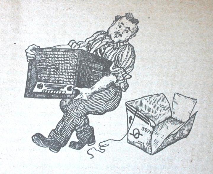 """""""Ваш радиоприёмник"""". Р. Сворень 1963г. Img_4515"""