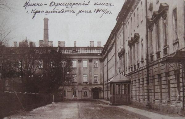 Статьи, заметки, очерки, разное... Mok_1911