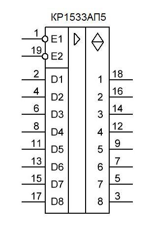 БВС-1 Ne-1_027