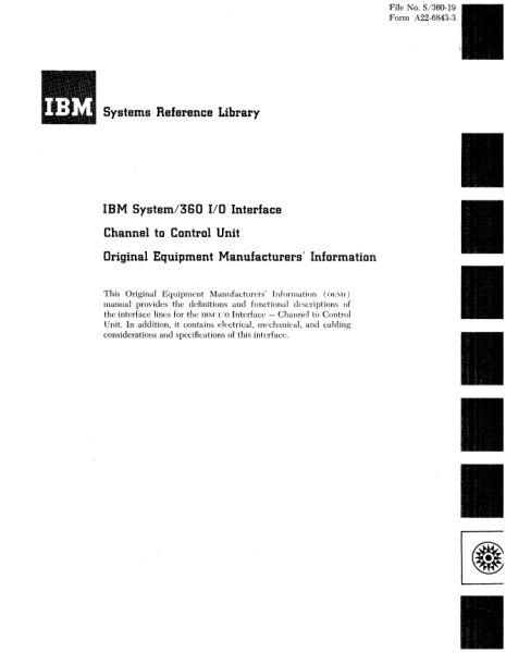 Документация (IBM 360). S_06410