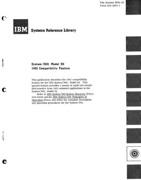 Документация (IBM 360). S_07210
