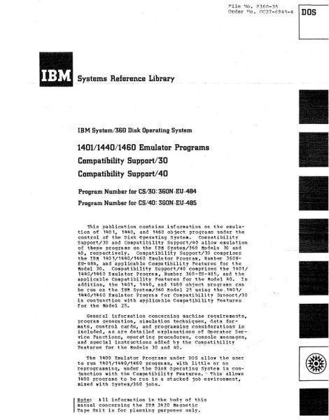 Документация (IBM 360). S_07311