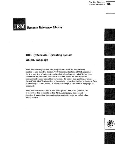 Документация (IBM 360). S_07410