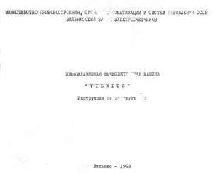 Документация по микрокалькуляторам. S_09910